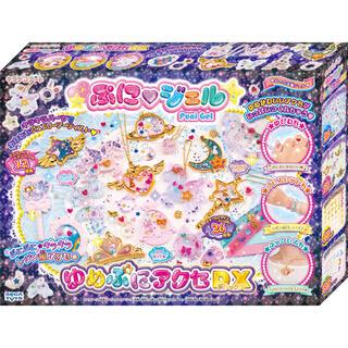 セガ(SEGA)のキラデコアート ぷにジェル ゆめぷにアクセDX セガトイズ PG-04(知育玩具)