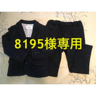 ジェネレーター(GENERATOR)のスーツ キッズ 男の子 110cm(ドレス/フォーマル)