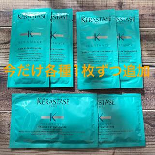 ケラスターゼ(KERASTASE)のケラスターゼ 3種類 各種2枚 合計6枚 サンプル 旅行(ヘアケア)