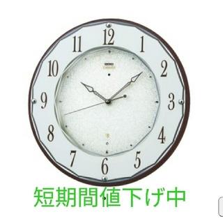 セイコー(SEIKO)のセイコー壁掛け時計(電波クロック)(掛時計/柱時計)