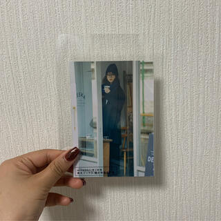 シュフトセイカツシャ(主婦と生活社)のmina (ミーナ) 2021年 02月号 有村架純楽天ブックス限定特典生写真(女性タレント)