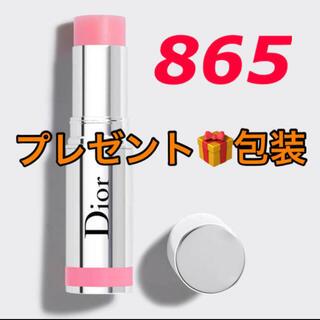 Christian Dior - ディオールスティックグロウ865ピンクグロウ新品未使用スティックチークスプリング