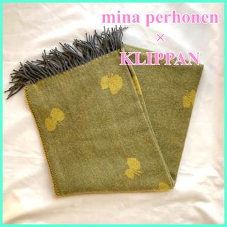 mina perhonen - 新品☆ミナペルホネン  クリッパン ショール ブランケット ちょうちょ イエロー