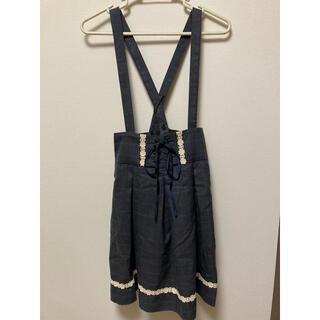 ARROW - アロー サス付きスカート