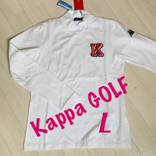 カッパ(Kappa)の新品■8,250円【Kappa GOLF  カッパ】 長袖 ウェア  L(ウエア)