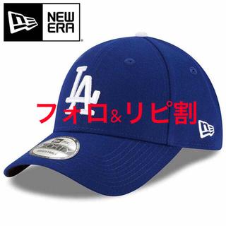 ニューエラー(NEW ERA)のニューエラ キャップ LA ドジャース 青 ブルー OTC(キャップ)