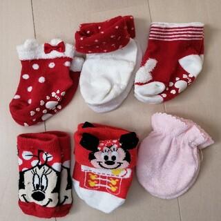 靴下5足とミトンのセット 新生児 9~11cm 女の子