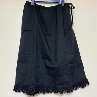 コムサイズム(COMME CA ISM)のコムサイズム ミディ丈スカート(ひざ丈スカート)