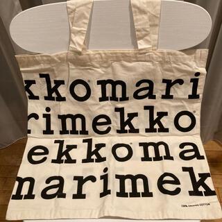 マリメッコ(marimekko)の【新品】マリメッコ ロゴトートバッグ(トートバッグ)