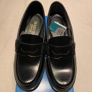 ハルタ(HARUTA)の新品 HARUTA    23.5cm(ローファー/革靴)