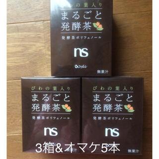 シャルレ(シャルレ)のびわの葉茶  3箱セットおまけ5包付き(健康茶)