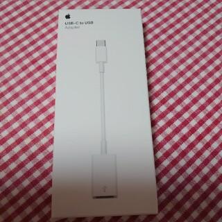 Apple - アップル純正 USBアダプター  Cタイプ