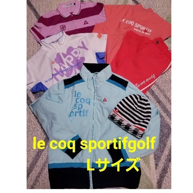 le coq sportif(ルコックスポルティフ)のルコックゴルフLサイズ6点セットとJUN&ROPEポロシャツ スポーツ/アウトドアのゴルフ(ウエア)の商品写真