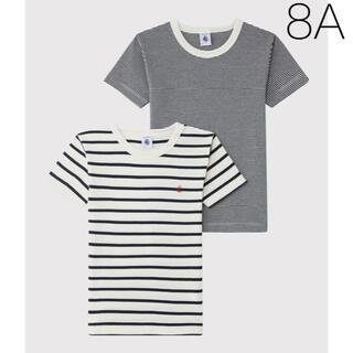 プチバトー(PETIT BATEAU)の新品未使用 プチバトー マリニエール&ミラレ 半袖 Tシャツ 2枚組 8ans(Tシャツ/カットソー)