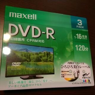 マクセル(maxell)のmaxell マクセル DVD-R 3枚 1回録画用 CPRM対応 新品(その他)