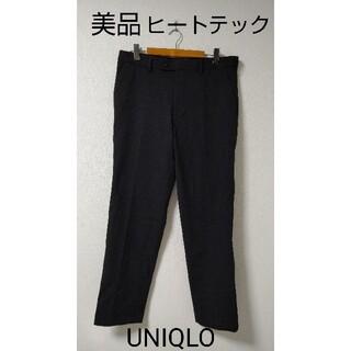 ユニクロ(UNIQLO)のUNIQLO  ヒートテック  ダークグレー  パンツ(チノパン)