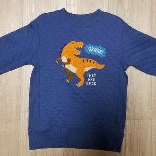 クレードスコープ(kladskap)のクレードスコープ  恐竜サガラワッペンキルティングトレーナー110(Tシャツ/カットソー)