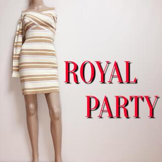 新品タグ付き♪ロイヤルパーティー リブニットワンピース♡リゼクシー デュラス