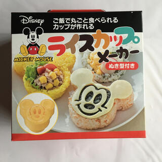 ディズニー(Disney)の新品未使用 ミッキー  ライスカップメーカー 抜き型付き(調理道具/製菓道具)