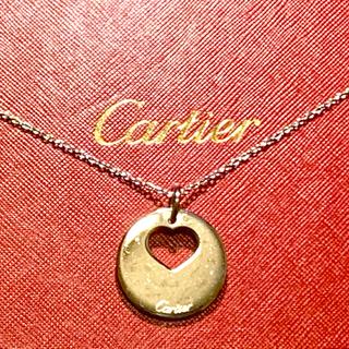 カルティエ(Cartier)のCartier パーツ チャーム(チャーム)