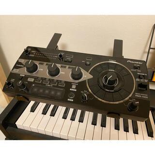 パイオニア(Pioneer)の【最終値下げ】Pioneer RMX-1000(DJエフェクター)
