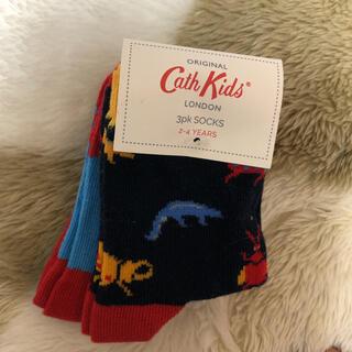 キャスキッドソン(Cath Kidston)のcath kids  靴下(靴下/タイツ)