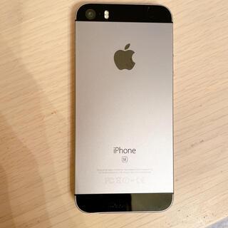アップル(Apple)の※本日明日に売ります※iPhone SE 第一世代 16GB(スマートフォン本体)