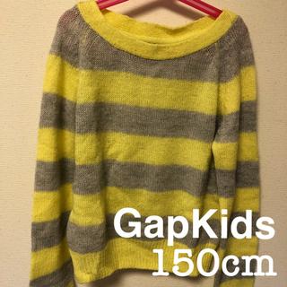 ギャップキッズ(GAP Kids)のGAP kids 女の子 ニット セーター 150cm(ニット)