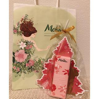 メルヴィータ(Melvita)のMelvita メルヴィータ ローズ&アルガン タッチオイル(フェイスオイル/バーム)