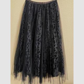 ストロベリーフィールズ(STRAWBERRY-FIELDS)のプリーツスカート(ロングスカート)