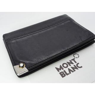 MONTBLANC - 実用即使用可能な革慣れしたマイスタービジネスカードホルダー★モンブラン正規