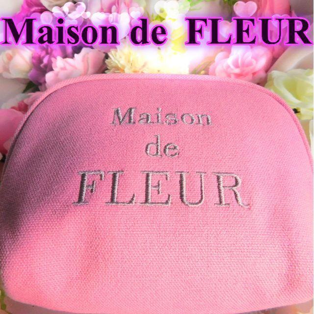 Maison de FLEUR(メゾンドフルール)のメゾンドフルール オーガニックコットンポーチ・ティッシュ ピンクプレゼント付き! レディースのファッション小物(ポーチ)の商品写真