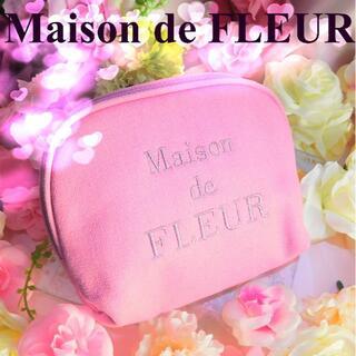 メゾンドフルール(Maison de FLEUR)のメゾンドフルール オーガニックコットンポーチ・ティッシュ ピンクプレゼント付き!(ポーチ)