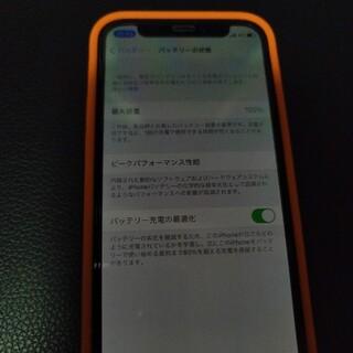 アップル(Apple)のiPhone mini 12 128GB ブラック(スマートフォン本体)