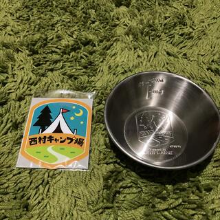 ユニフレーム(UNIFLAME)の西村キャンプ場 シェラカップ ステッカー 値下げ(調理器具)