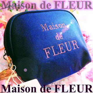 メゾンドフルール(Maison de FLEUR)のメゾンドフルール オーガニックコットンポーチティッシュ ネイビープレゼント付き!(ポーチ)