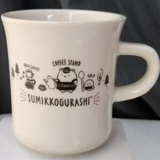 サンエックス(サンエックス)の【新品未使用】すみっコぐらし 喫茶すみっコのコーヒースタンド マグカップA (マグカップ)
