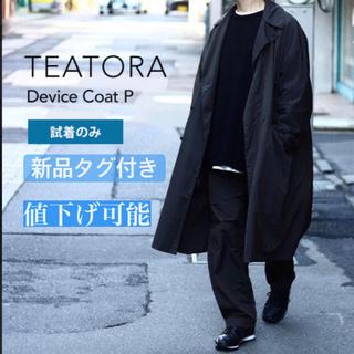ワンエルディーケーセレクト(1LDK SELECT)のTEATORA【テアトラ】 コート DEVICE COAT-P(トレンチコート)
