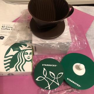 スターバックスコーヒー(Starbucks Coffee)のスターバックス★ドリッパー、コースター、シリコンリッド、フィルター(コーヒーメーカー)