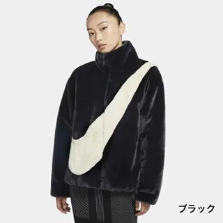 ナイキ(NIKE)のナイキ NIKE フェイクファー ジャケット M ブラック【定価19250円】(毛皮/ファーコート)