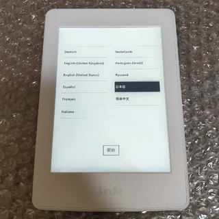 Kindle Paperwhite 第6世代(2013) Wi-Fiモデル(電子ブックリーダー)