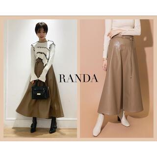 ランダ(RANDA)のRANDA フェイクレザーフレアスカート(ロングスカート)