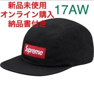シュプリーム(Supreme)の17AW Supreme Washed Chino Twill Camp Cap(キャップ)