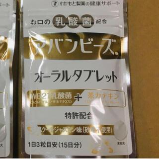 アバンビーズ オーラルタブレット15日分 クールジャスミン味(口臭防止/エチケット用品)