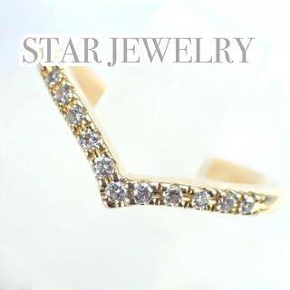スタージュエリー(STAR JEWELRY)のスタージュエリー K18YG ダイヤ ハート ピンキー リング 1号(リング(指輪))