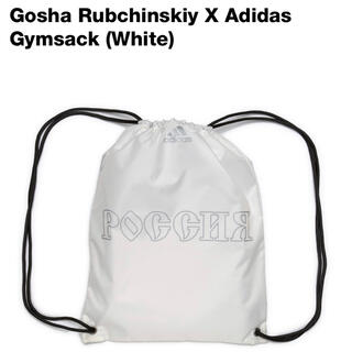 COMME des GARCONS - ゴーシャラブチンスキー adidas Gosha Rubchinskiy