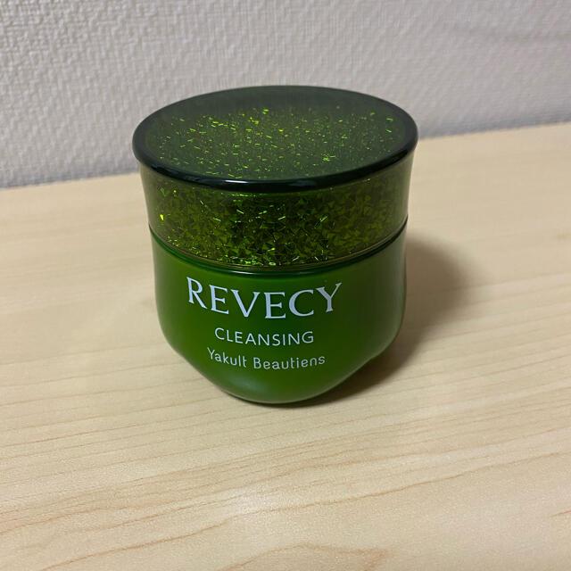 Yakult(ヤクルト)のリベシィ クレンジングクリーム コスメ/美容のスキンケア/基礎化粧品(クレンジング/メイク落とし)の商品写真