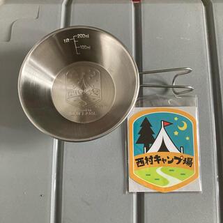 ユニフレーム(UNIFLAME)の西村キャンプ場 シェラカップ&ステッカー 2セット値下げ(食器)