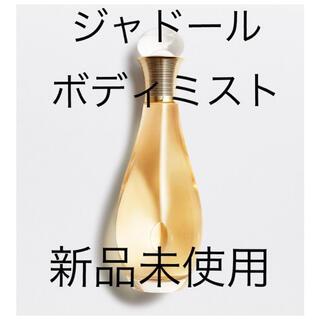 Christian Dior - ディオール ジャドール ボディミスト 100ml 新品未使用