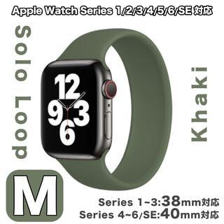 アップルウォッチ(Apple Watch)のソロループ Mサイズ【カーキー】Apple Watch 38/40(ラバーベルト)